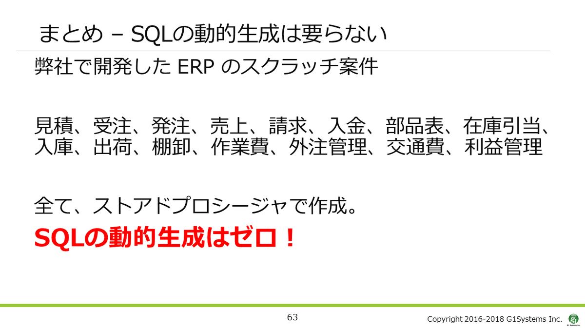 f:id:Sikushima:20190410111956p:plain