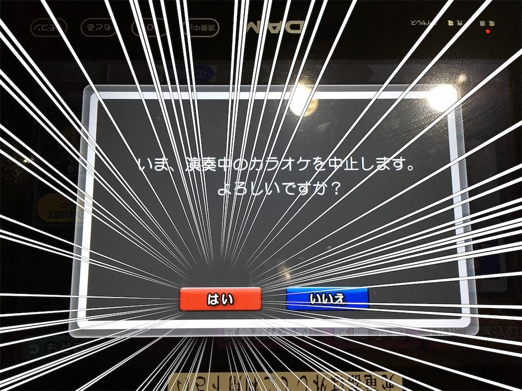 f:id:Sil-Nyan:20181011114254j:image