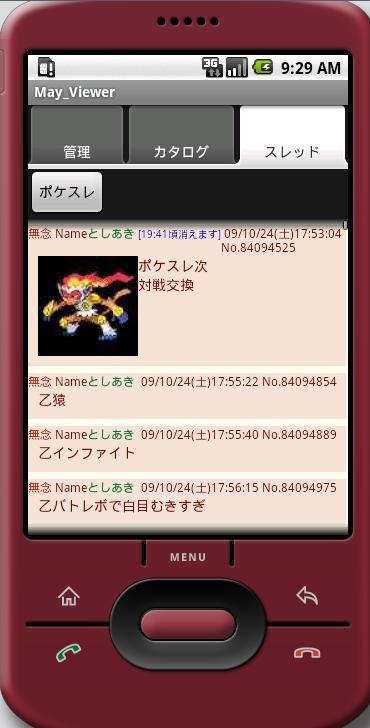20091024183501