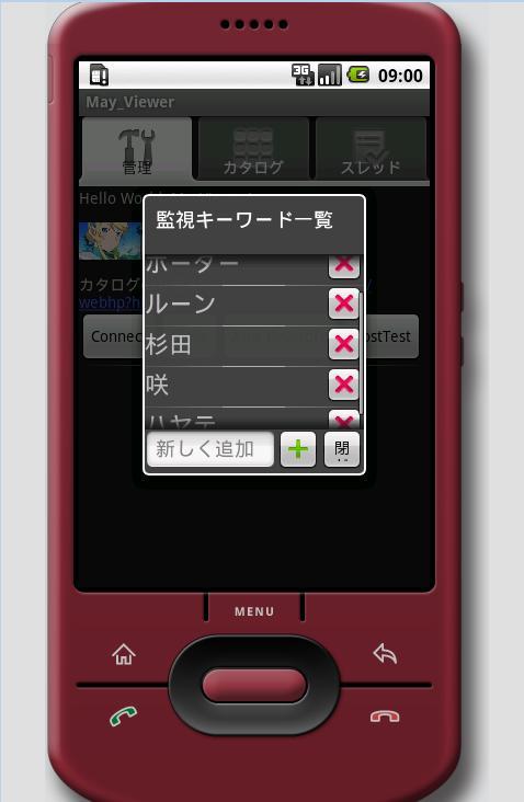 20100413180734