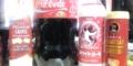 右からチョコカルピス、コカ・コーラ2リットル(150円)、ホワイトコ