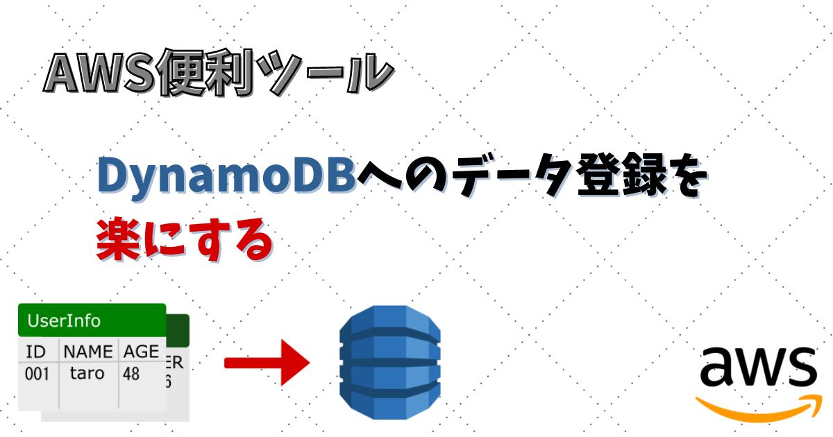 f:id:Simoroid:20210928002145p:plain