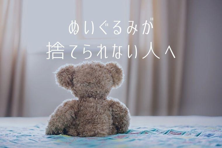 f:id:Simple-Living-Lisa:20210403145356j:plain