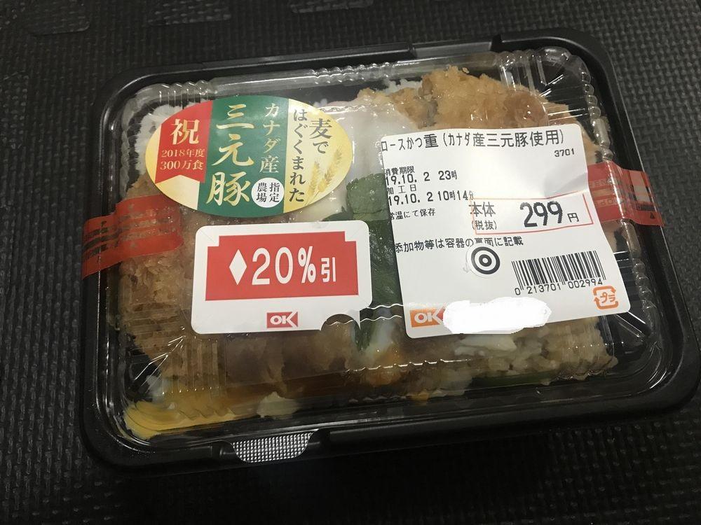 OKカツ丼