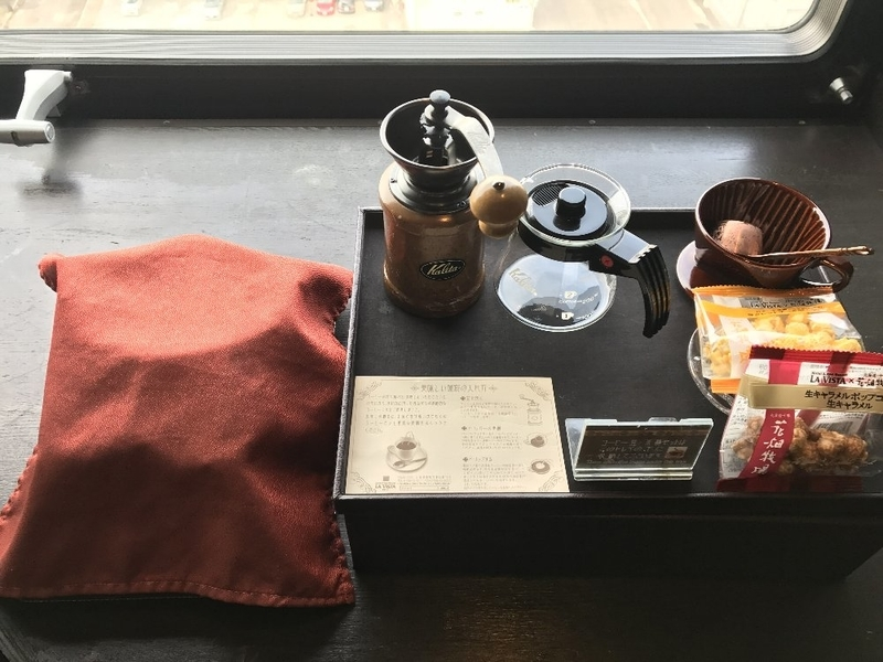 コーヒーミルセット