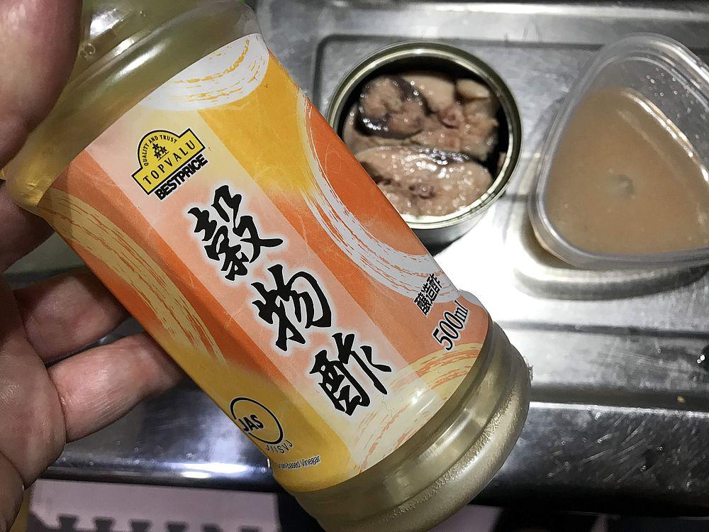 サバ缶お酢