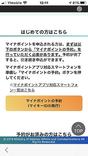 f:id:Since1974:20200901130602p:plain