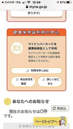 f:id:Since1974:20200902133743p:plain