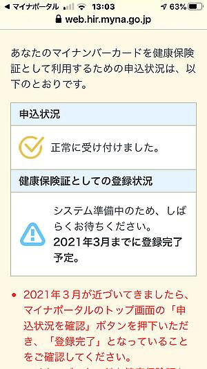 f:id:Since1974:20200902133801p:plain