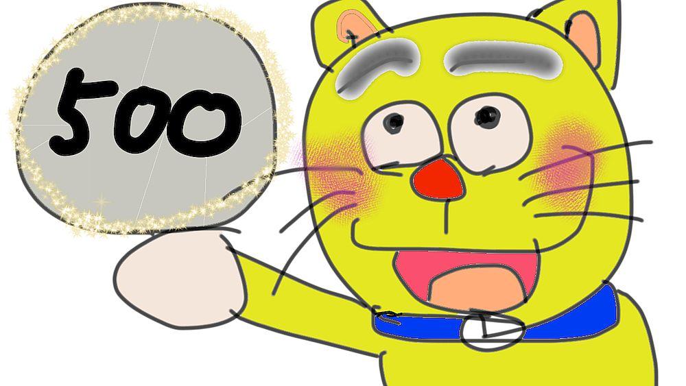 ねこせんにん500円