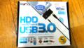 SATA-USBの変換コネクタ(箱)