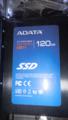 新しいSSD