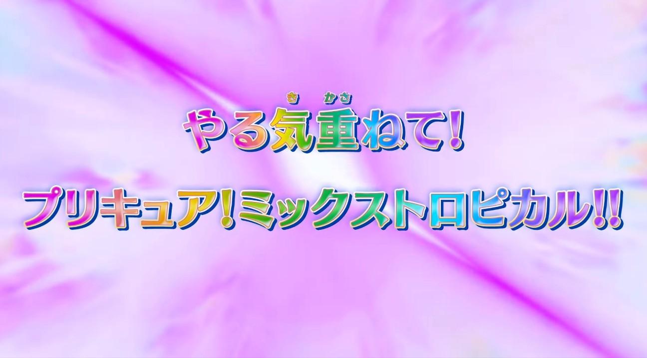 f:id:Sinzaki-Maskof:20210426020451j:image