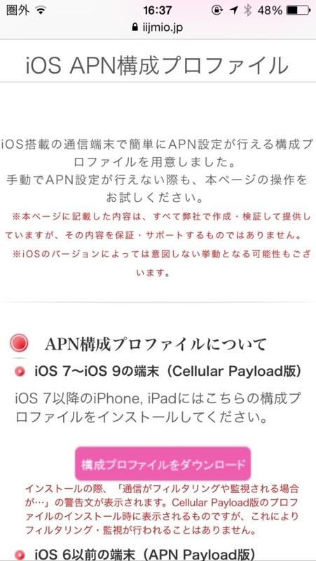 f:id:Sips:20151012154012j:plain