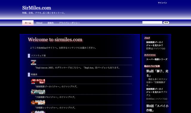 f:id:SirMiles:20110424091633j:image