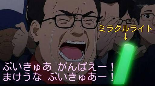 f:id:Sirakaba:20170429085952j:plain