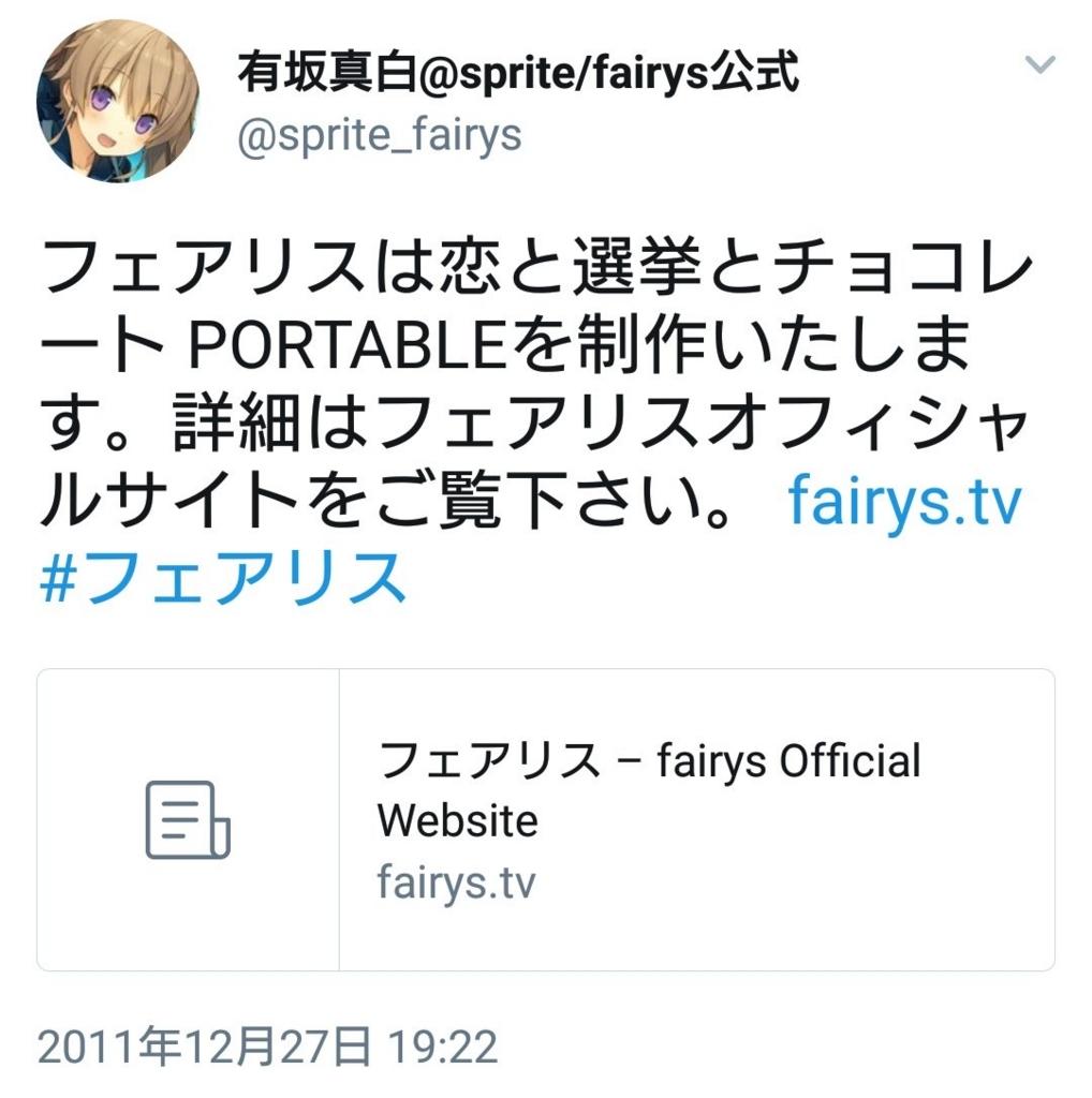 f:id:Sirakaba:20171031221557j:plain