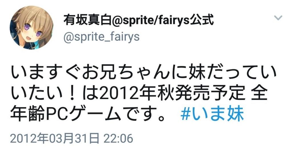 f:id:Sirakaba:20171031221600j:plain