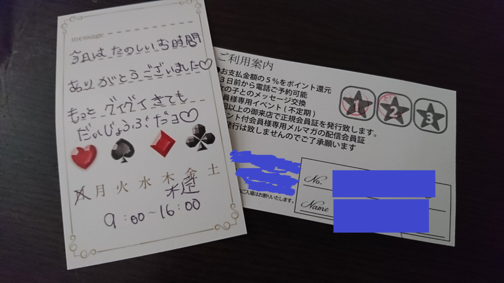 f:id:Sirakaba:20171130232735p:plain