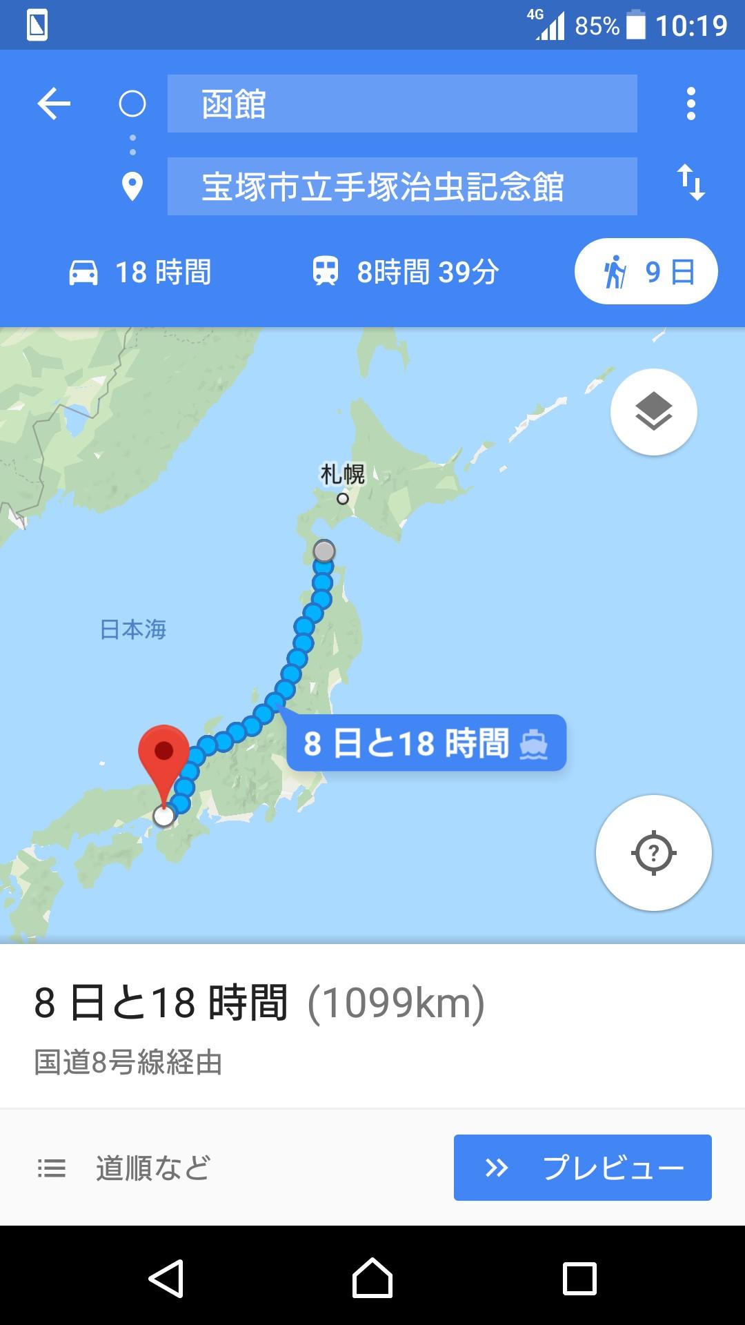 f:id:Sirakaba:20180406102002j:plain