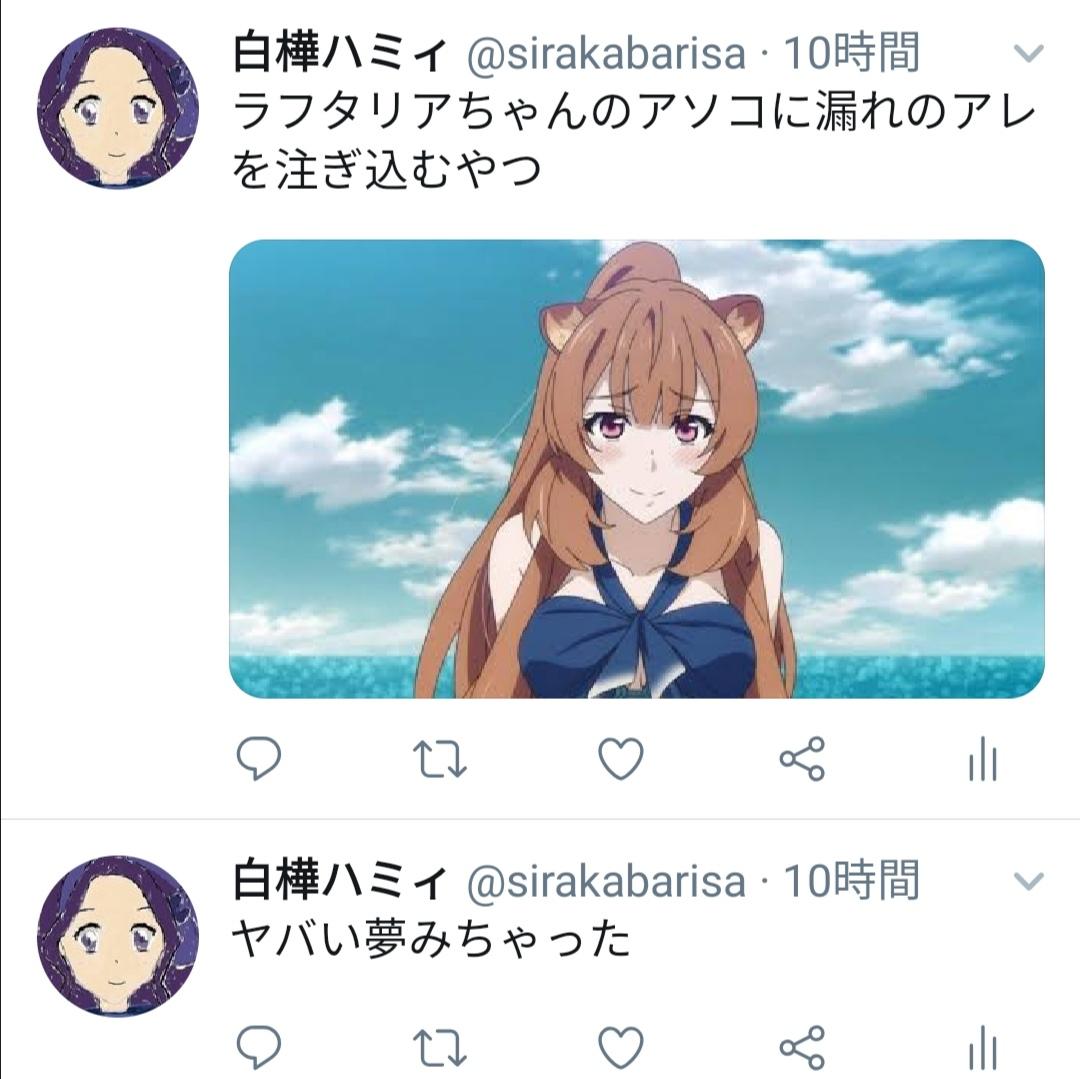 f:id:Sirakaba:20190824181633j:plain