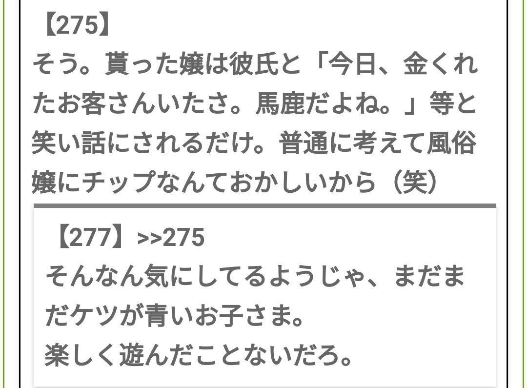f:id:Sirakaba:20191107235552p:plain