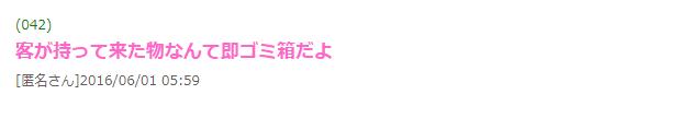 f:id:Sirakaba:20191108210922p:plain