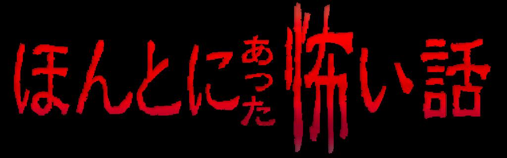 f:id:Skarugo0094:20170903174737p:image