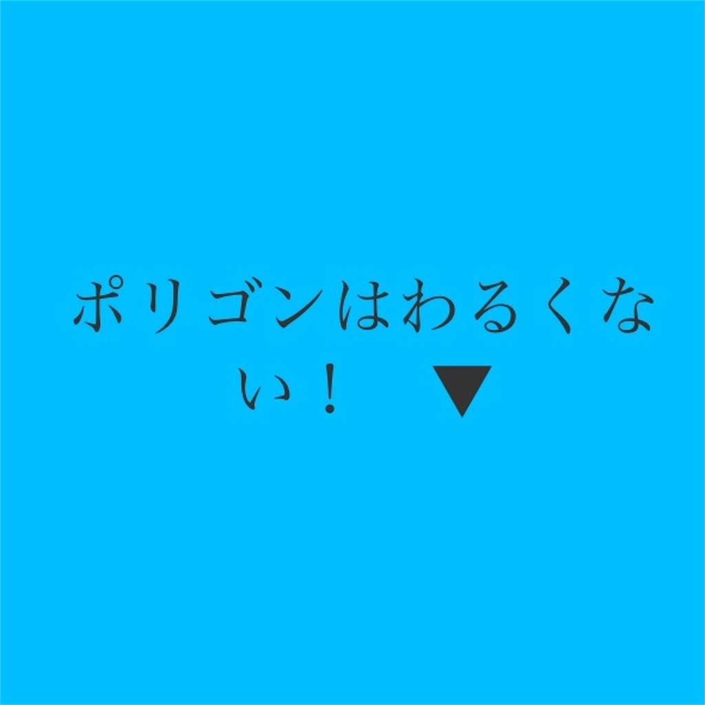 f:id:Skarugo0094:20180217174716j:image