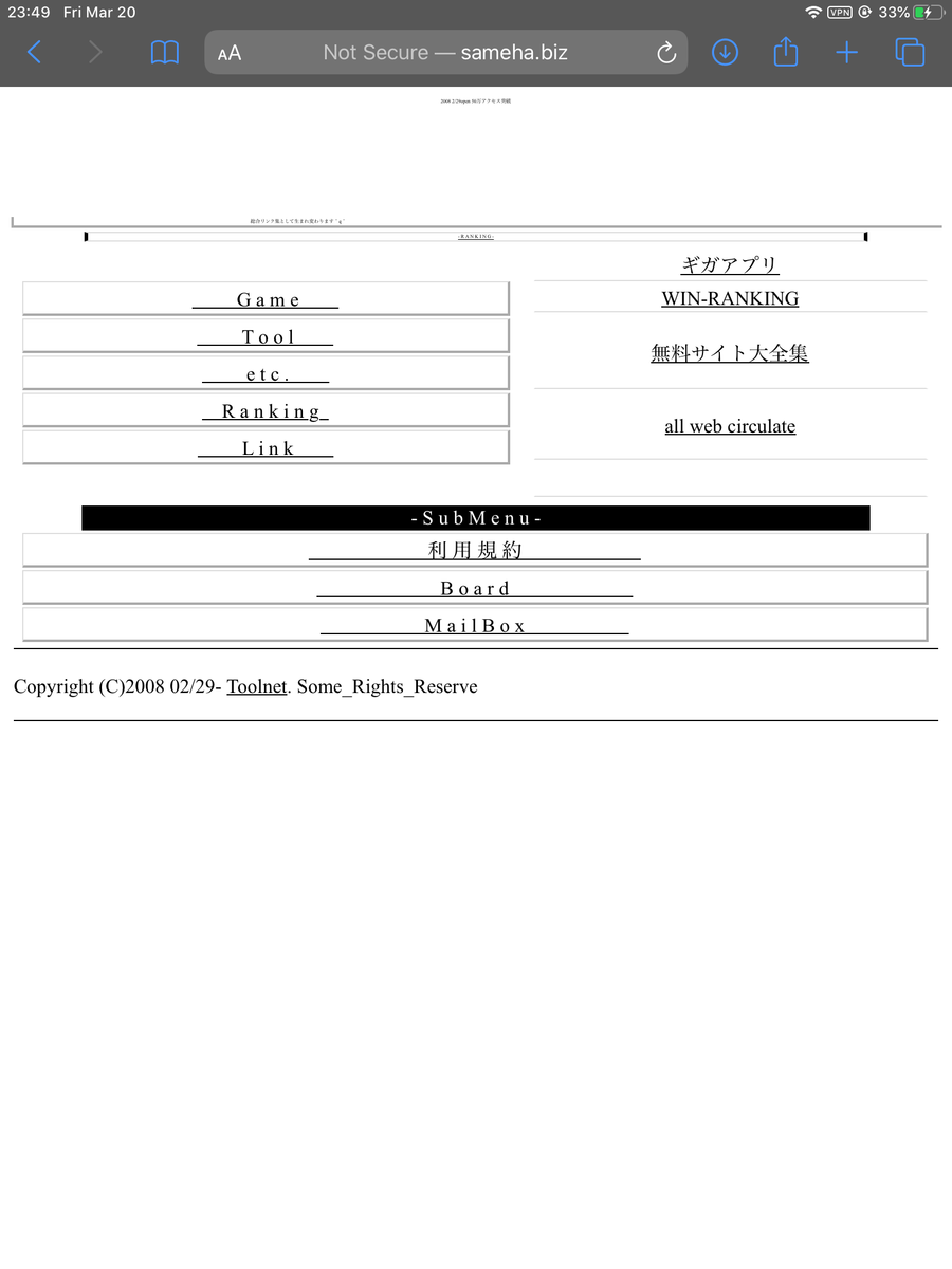 f:id:Skeyll:20200501200408p:plain