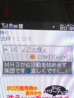f:id:Skeyll:20200501200427j:plain