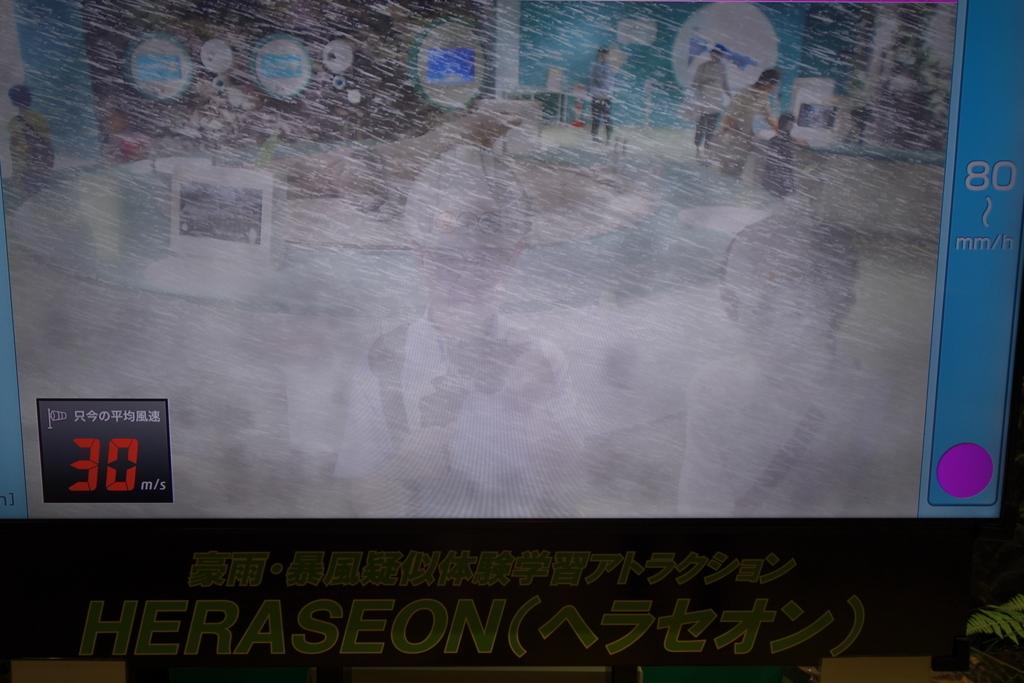 f:id:SkyDream:20170725124317j:plain