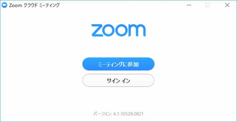 f:id:SkyDream:20200420120151p:plain