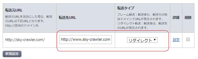 f:id:Skycrawler:20190406204202p:plain