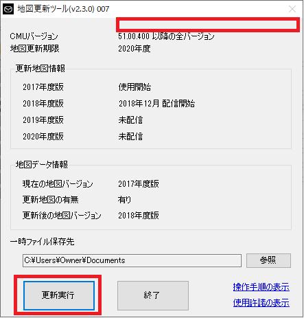 f:id:Skycrawler:20191124104308p:plain