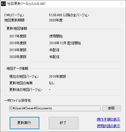 f:id:Skycrawler:20191124104903p:plain
