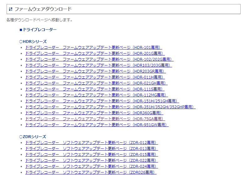 f:id:Skycrawler:20200127173855p:plain