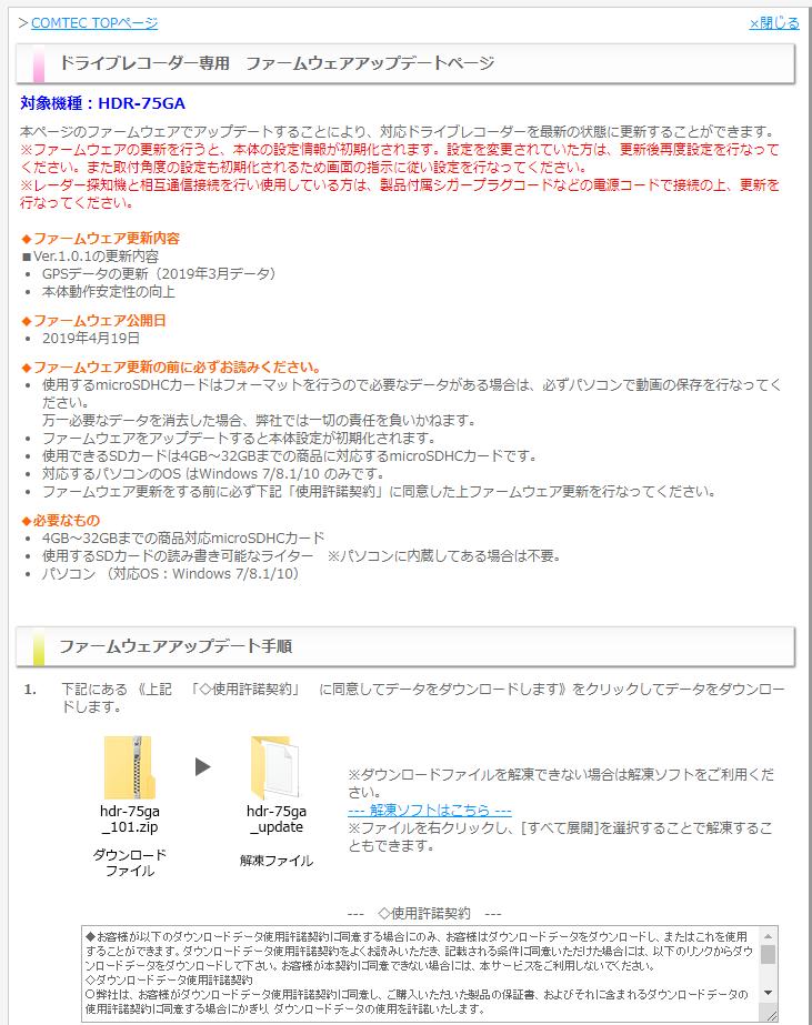 f:id:Skycrawler:20200127174011p:plain