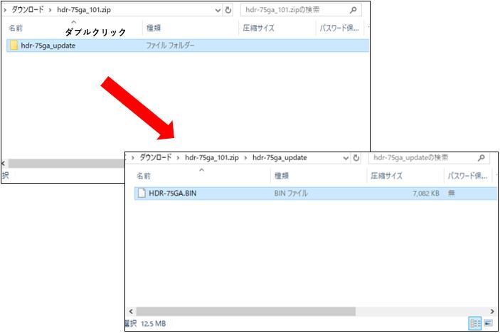 f:id:Skycrawler:20200127174854p:plain