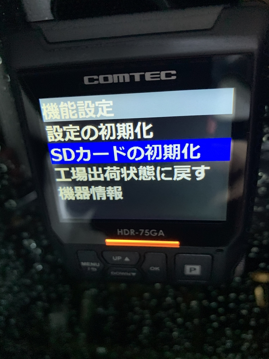 f:id:Skycrawler:20200127181837j:plain