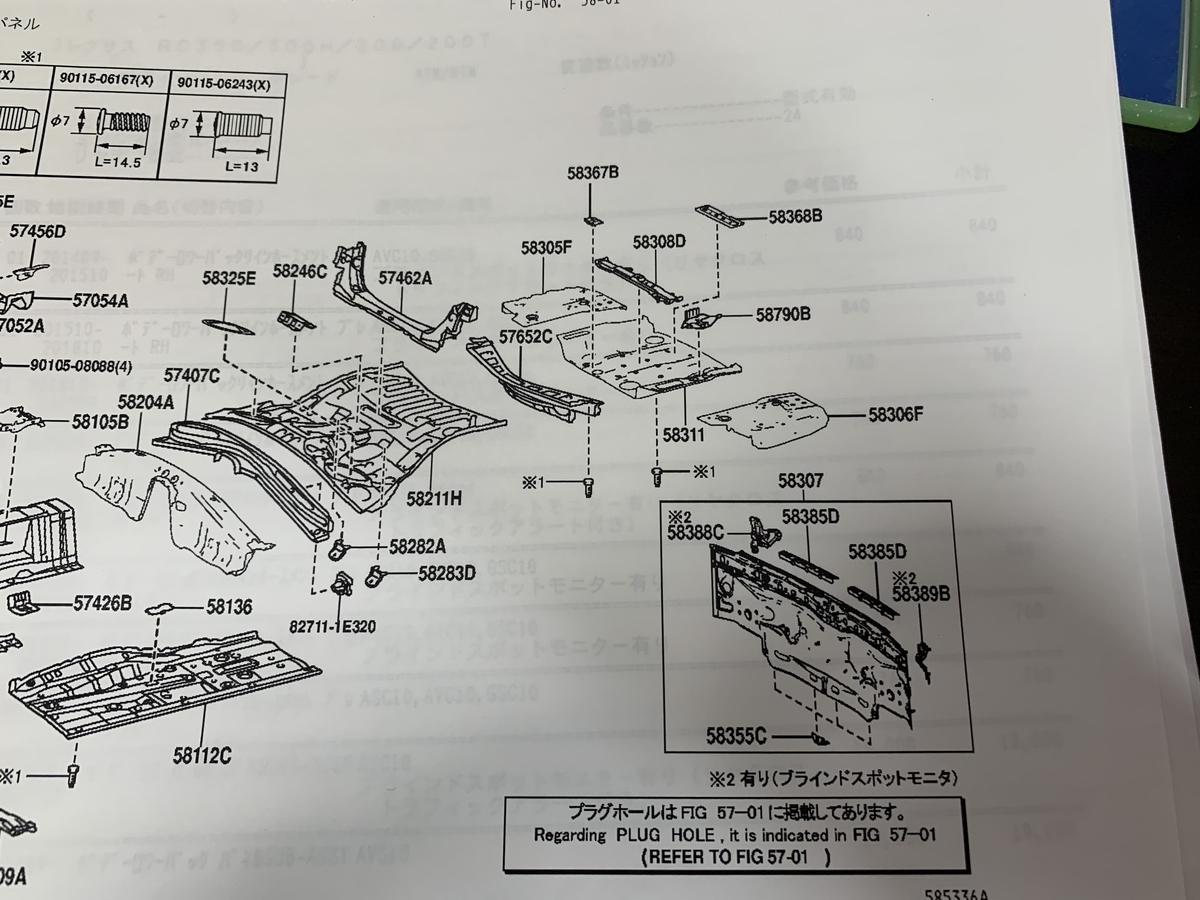f:id:Skycrawler:20201206091520j:plain