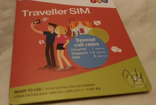 スワンナプームでSIMカード購入画像