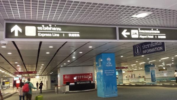 バンコク エアポートリンク乗り場画像