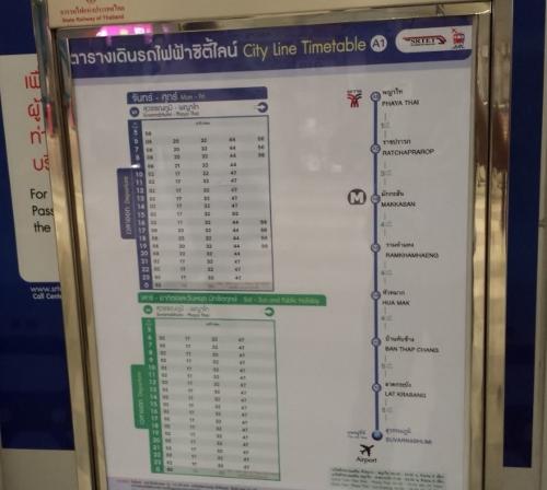 バンコク シティライン時刻表画像