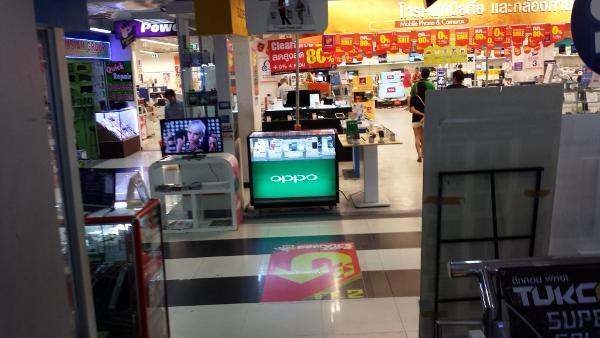 パタヤ激安ITショッピング画像