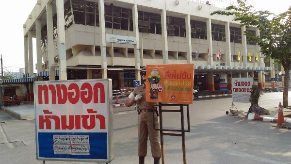 バンコク エカマイ東バスターミナル画像