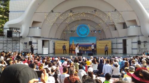 タイフェスティバルのステージ画像