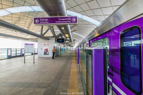 MRTパープルライン画像