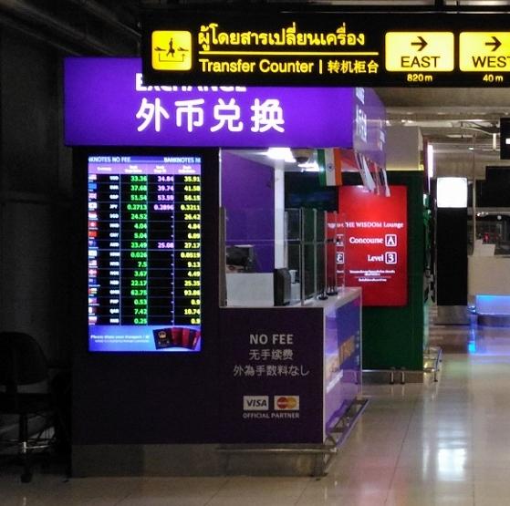 スワンナプーム空港で両替え画像