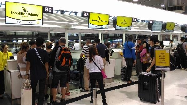 LCCスクートの成田空港チェックイン画像